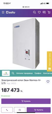 Электрический котел Эван Warmos-IV-3,75