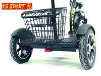 Електрически скутер VS 350 • Скутер ВС Спорт • Скутер с три колела