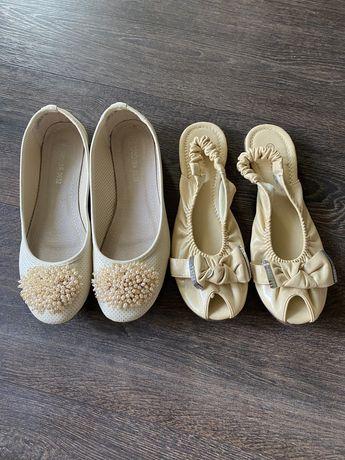 Мягкие балетки, 39 размер, новые