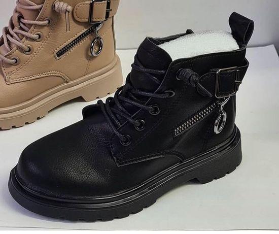 Демисезонные ботинки новые размеры 32,33,34
