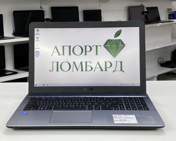 Asus D541N, ноутбук