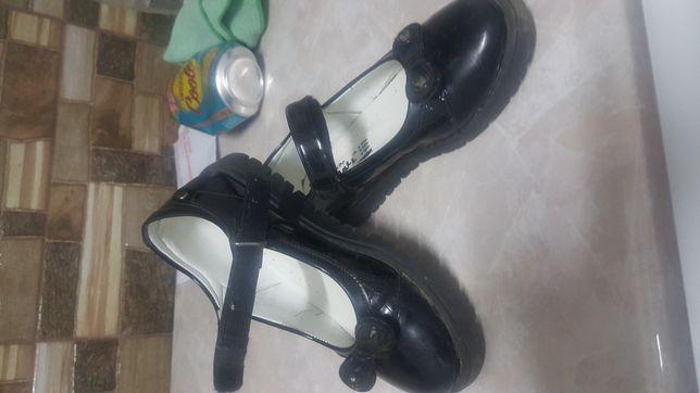Sandale , gheata fetița piele Nr29-transport inclus