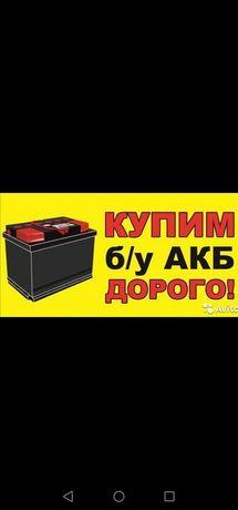 Аккумуляторы Б/У ДОРОГО