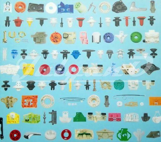 Части за стъклоповдигачи – рем. комплекти,щипки,водачи-ролки,жила