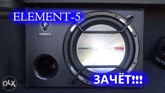 """5 """"ELEMENT"""" Буфер Новый Продаю отдельно Установка!"""