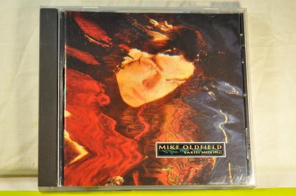 "Mike Oldfield ""EARTH MOVING"" CD"