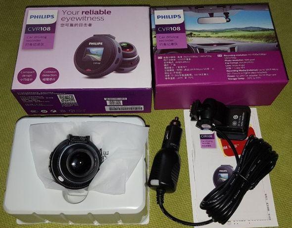 Camera video Philips - martor rutier