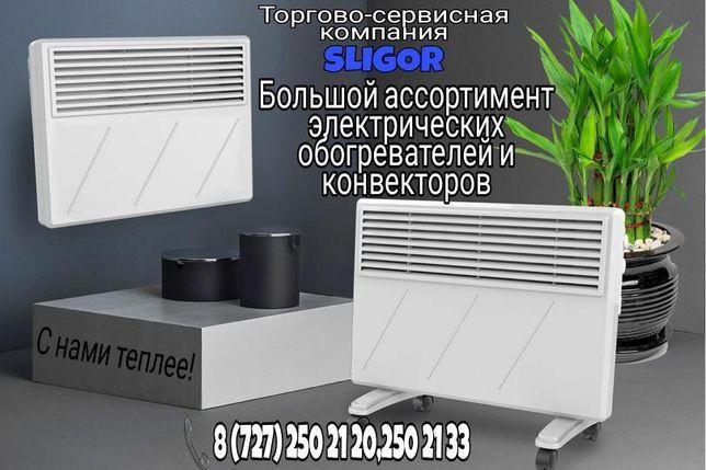 Электроконвекторы,Обогреватели