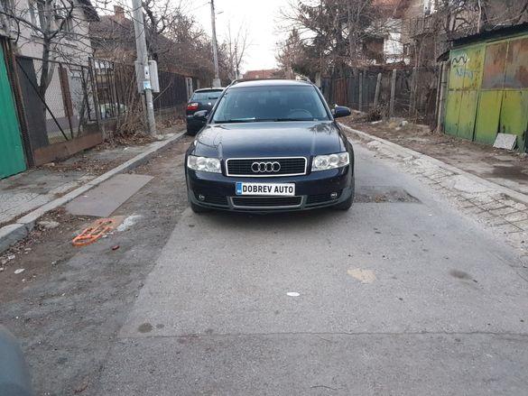 ***НА ЧАСТИ*** Продавам Audi A4 B6 2.0