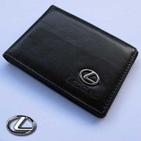 Мужской бумажник для денег - 4000 тенге