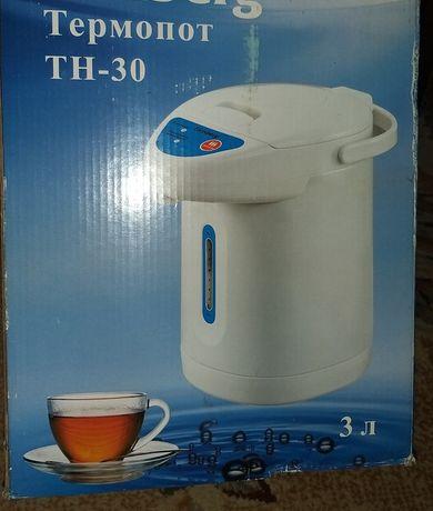 Новый в упаковке термопот на 3 литра ,фирменный с помпой подачи воды