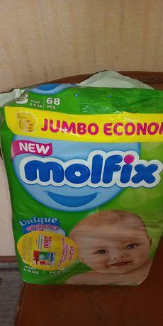 Продам подгузники Молфикс