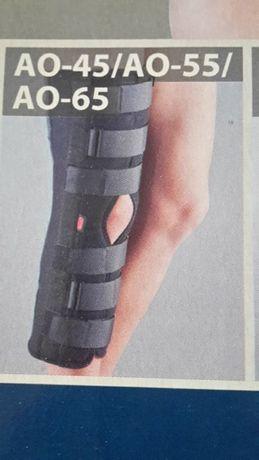 Продавам колянна ортеза АО-55 на фирма АУРАФИКС