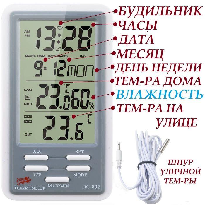 Электронный прибор для дома. Бесплатная доставка за день + подарок Нур-Султан (Астана) - изображение 1