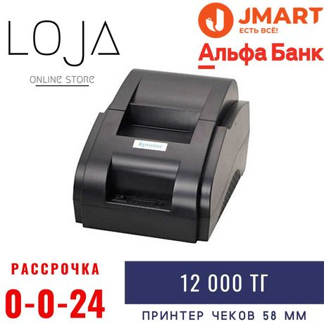 Принтер чеков принтер этикеток штрих кодов сканер денежный ящик