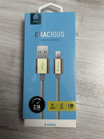 Cablu de date tip C