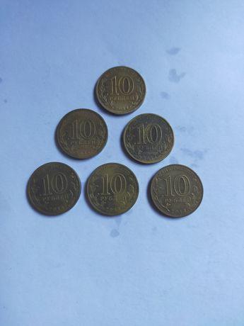 Монеты - монеты.