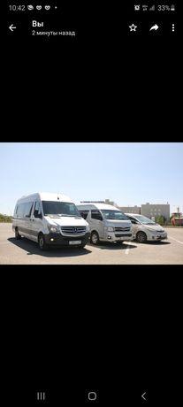 Аренда прокат заказ авто автомобиля минивена микроавтобуса автобуса