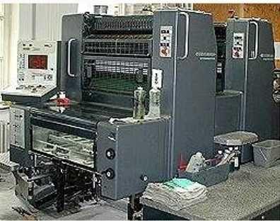 СРОЧНО, ТОРГ Продам  производственное оборудование для типографии