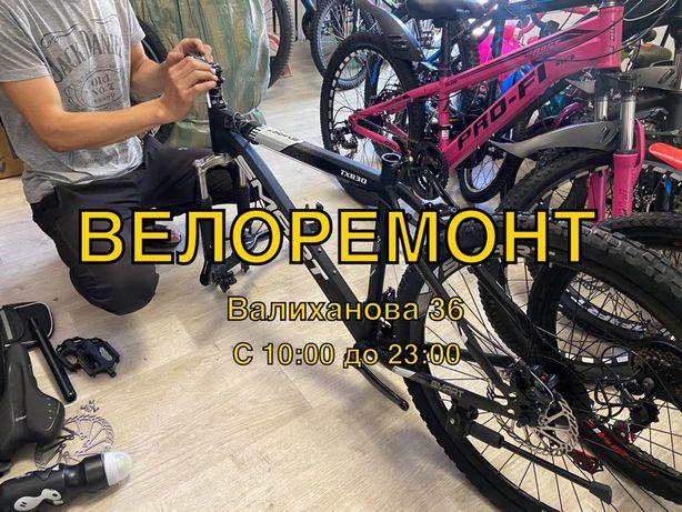 Велоремонт тоо ремнонт велосипедов все размеры
