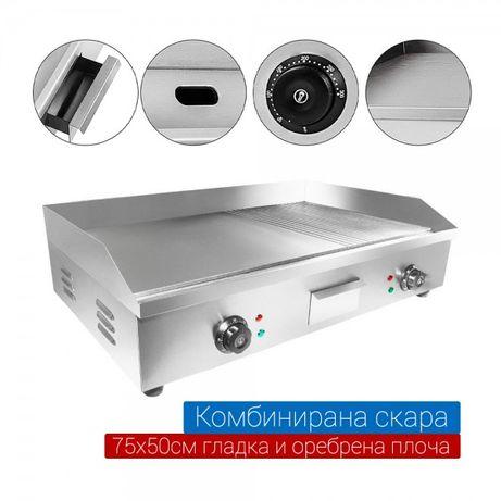Скара Скари Плоча Електрическа Професионална 3 модела