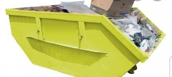 контейнери за битови строителни отпадъци