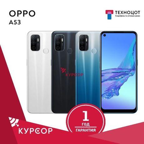 КУРСОР OPPO A53 (2020), 64/128 GB, 5000мАч, Назарбаева 161/Муканова 53