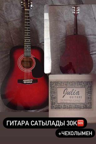 Гитара в очень хорошем состоянии