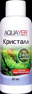 Aquayer Кристалл