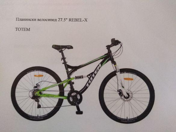 Планински велосипед ТОТЕМ РЕБЕЛ 27,5 цола нов