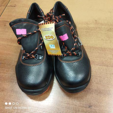 Продам ботинки новые 38