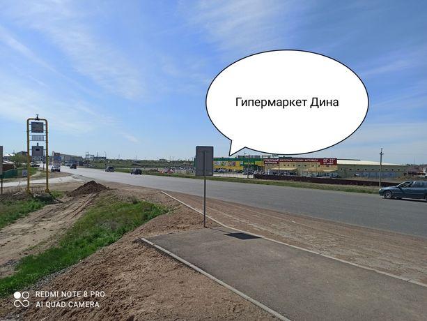 Срочно продам земельный участок 8 соток земли на против Гипер-т Ди