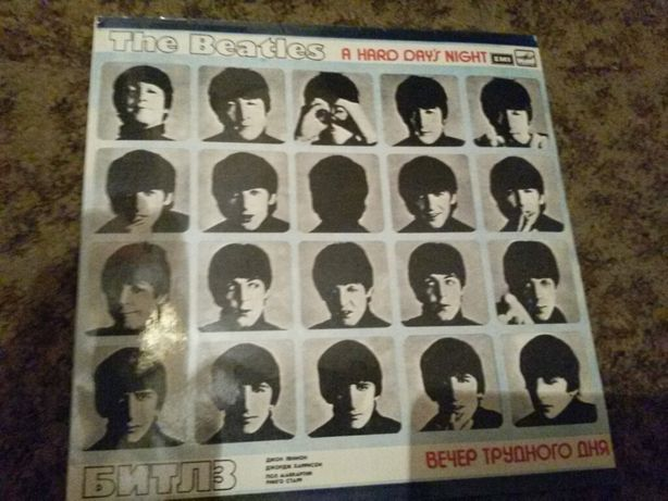 Винил. The Beatles. A Hard Day's Night