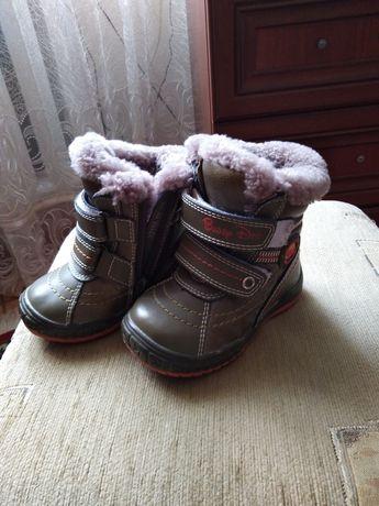 Зимние сапоги натуральный мех