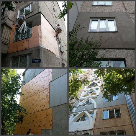 Утепление стен снаружи в Алматы. Утепление наружных стен.