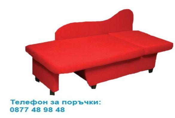 Разтегателно диванче с ракла