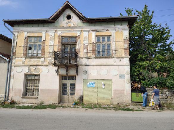 Имот в село Сенник