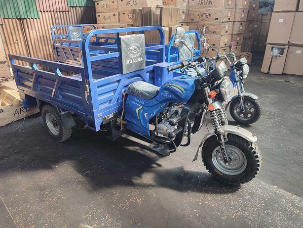 Трехколёсный Мотоцикл 200 куб Трицикл HUASHA грузовой мотороллер мото