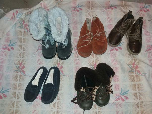 pantofi 26 ghete cizme piele