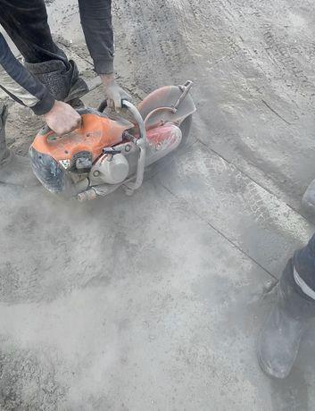 Демонтаж Сооружений Резка Открываем проёмы ломаем стяжку Фундамент