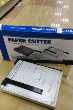 Ghilotina A4 cu parghie / paper cutter
