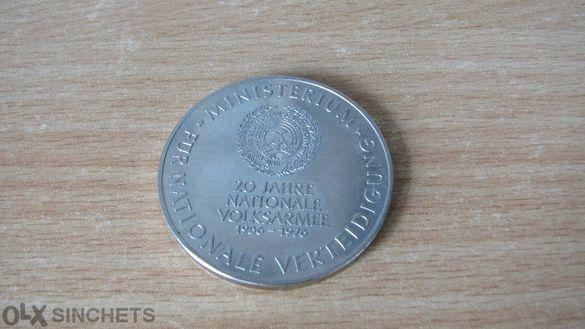 Монета 20 Jahre Nationale Volksarmee
