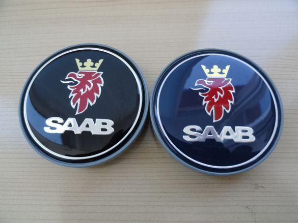 Капачки за джанти SAAB СААБ