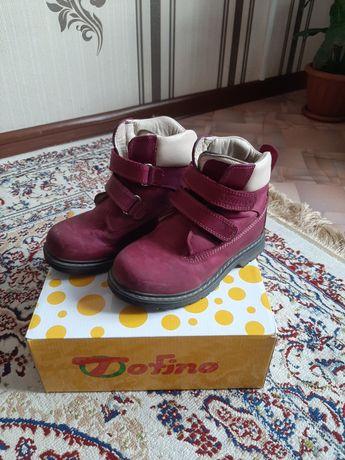 Продам детские осенне-весенние ботинки 27 размер