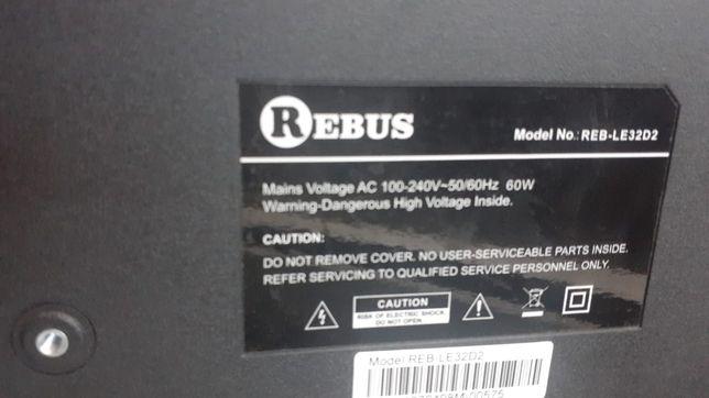 Телевизор Ребус.