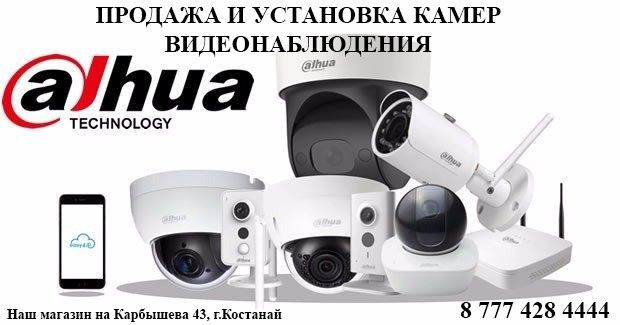 Камеры видеонаблюдения,  турникеты,  сигнализация система безопасности
