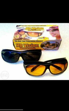 Очила HD VISION ( 2бр. в комплекта - жъл и черен )