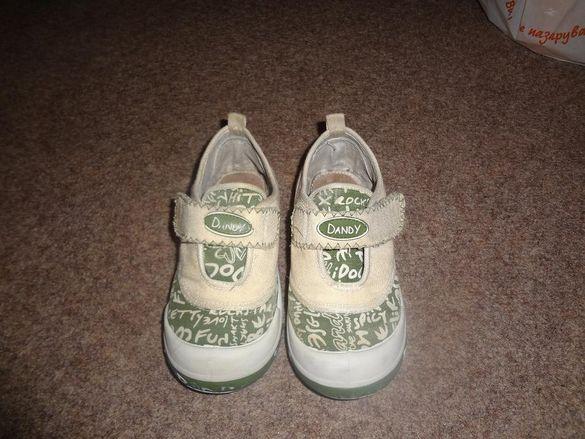 Обувки, пантофки № 28, стелка 17 см.