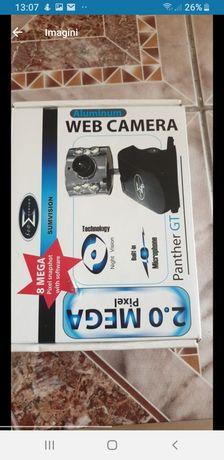 Web camera atasabil