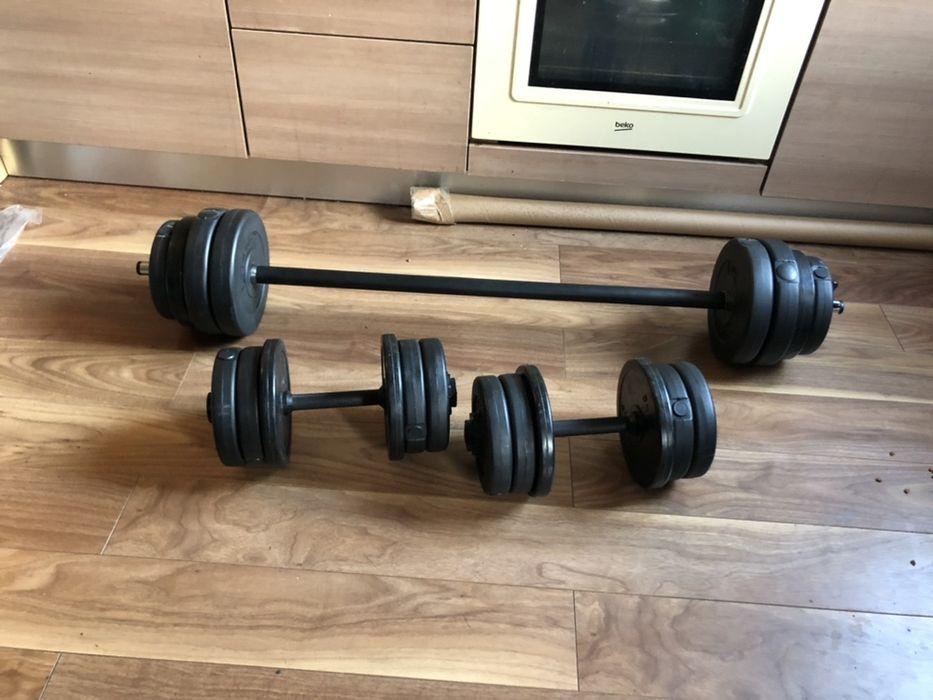 Gantere haltera discuri reglabile pachet nou 45 kg pret 600 ron, Bucuresti - imagine 1